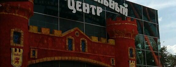 Розважальний центр is one of Free wi-fi Kharkiv.