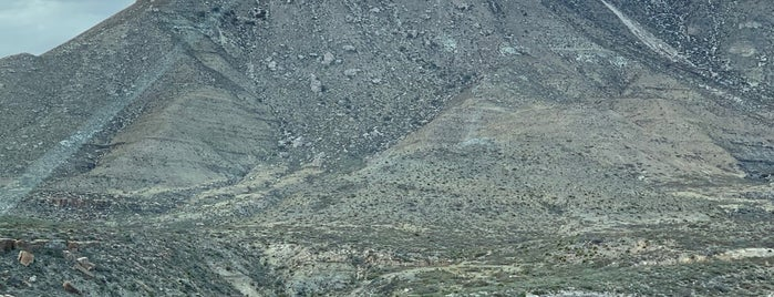 Guadalupe Mountains National Park is one of National Recreation Areas.