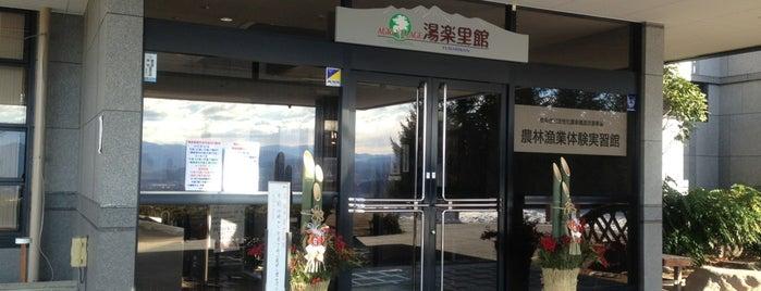 湯楽里館 is one of Posti che sono piaciuti a モリチャン.