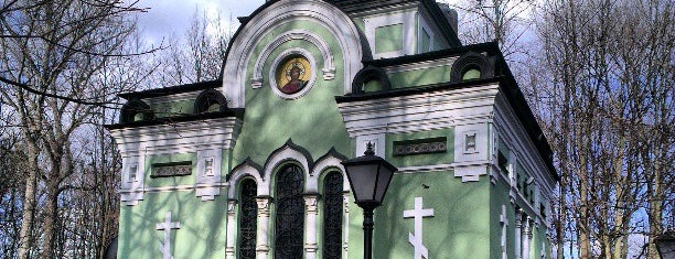 Chapel of the Blessed Xenia of St. Petersburg is one of สถานที่ที่ Alexander ถูกใจ.