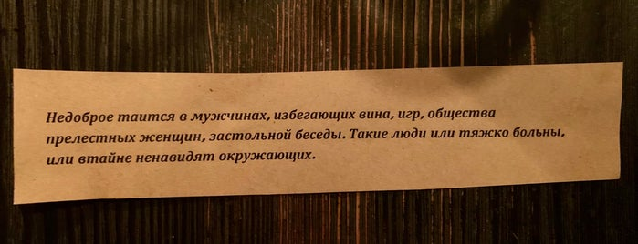Відьма-бар Лиса Гора is one of Natalya : понравившиеся места.