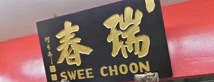 Swee Choon Tim Sum Restaurant is one of SG eats.