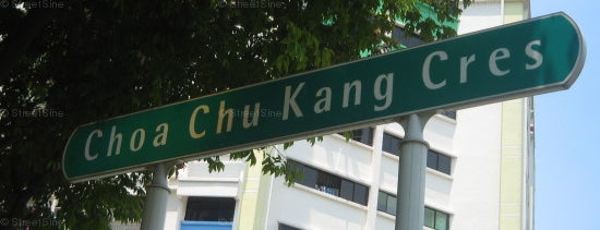 """Choa Chu Kang Crescent is one of TPD """"The Perfect Day"""" Singapore (1x0)."""