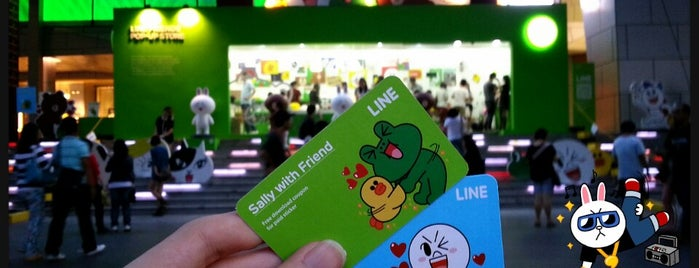 """Line Popup Store (Singapore) is one of TPD """"The Perfect Day"""" Singapore (1x0)."""