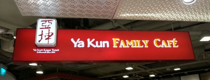 Ya Kun Kaya Toast is one of Tempat yang Disukai Ian.