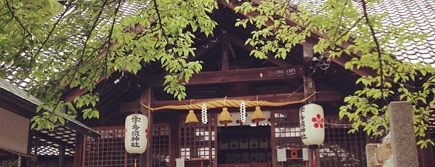 宇多須神社 is one of Ishikawa.