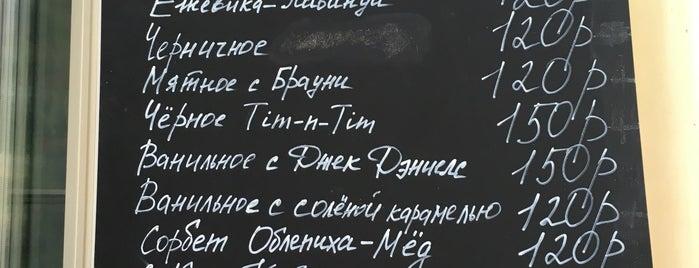 Tim-n-Tim is one of Alexey : понравившиеся места.