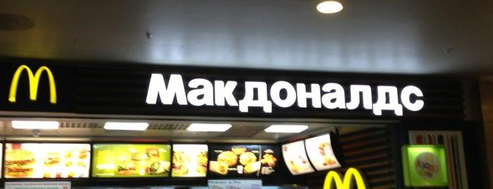 McDonald's is one of Места для онлайн-трансляции.