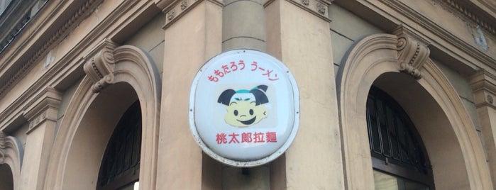 Momotaro Ramen is one of สถานที่ที่ Thomas ถูกใจ.