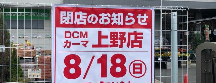 カーマホームセンター 上野店 is one of Lugares favoritos de Shigeo.