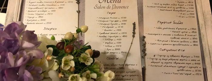 Salon de Provence is one of Aigerim 님이 좋아한 장소.