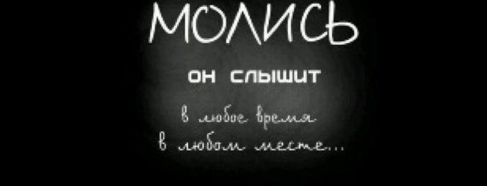 Name Pas Linet))) is one of Hafi: сохраненные места.
