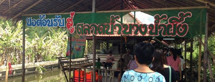 Bangnamphung Floating Market is one of Bangkok.