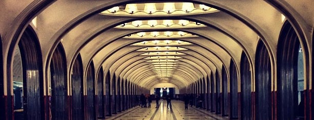 metro Mayakovskaya is one of Moscow.