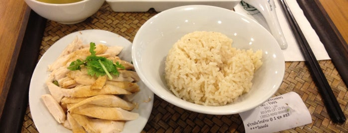 OK Betong Chicken Rice is one of Orte, die Chaimongkol gefallen.