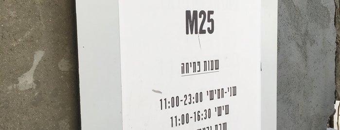M25 is one of Lugares guardados de Justin.