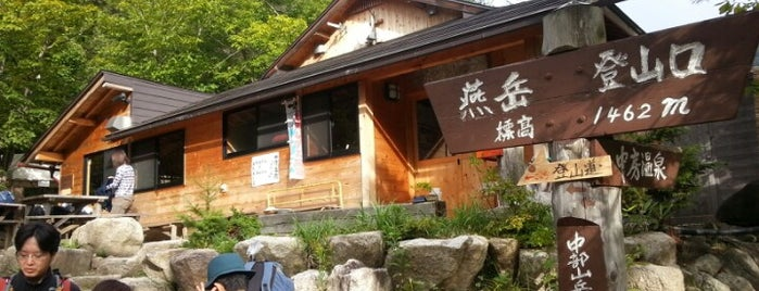 Nakabusa Onsen is one of Japan Highlights.