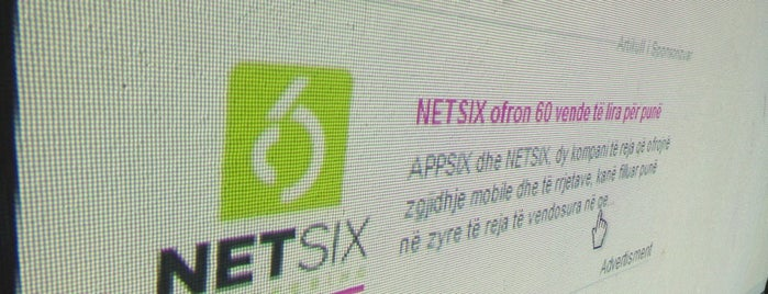 Six Studios is one of Quza-Fly Prishtina.
