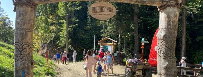 Парк Водопадов Менделиха is one of สถานที่ที่ Stanislav ถูกใจ.