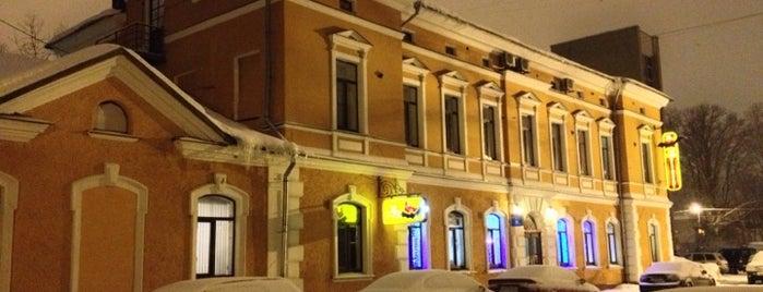 Гостиница Летучая мышь is one of Lugares guardados de Galina.