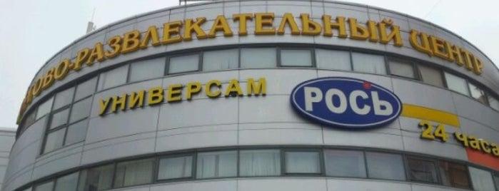 ТРЦ «Ладья» is one of สถานที่ที่ Boorooom ถูกใจ.