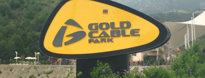 Gold Cable Park is one of Let's go !.