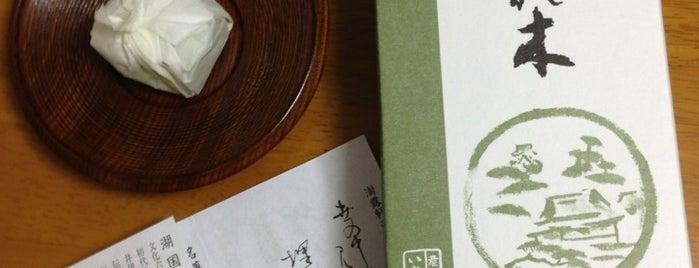 いと重菓舗 本店 is one of 近江 琵琶湖 若狭.