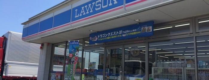 ローソン 白井折立店 is one of 田舎のランドマークコンビ二@千葉・東金基点.