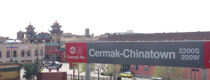CTA - Cermak-Chinatown is one of Favorites!. :).