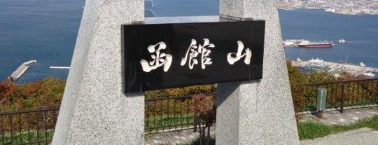 函館山展望台 is one of ゆうさんのお気に入りスポット.