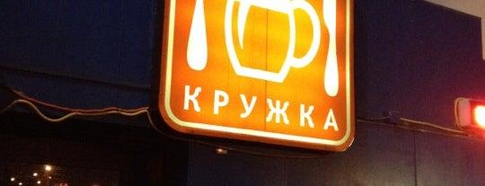 Кружка is one of Веранды & Крыши.