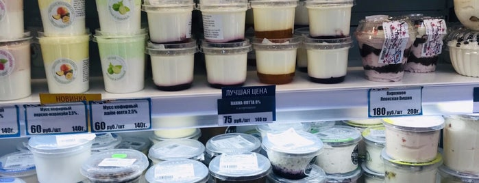 "Молочная кухня ""ОКтябрьского молока"" is one of Майета."