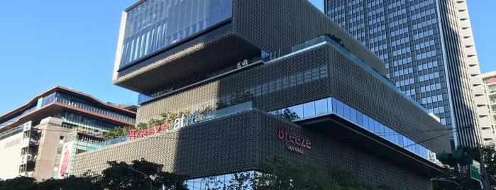Atré is one of Taipei.