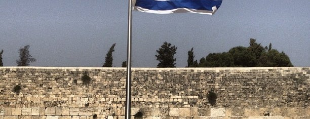 The Western Wall (Kotel) is one of ISRAEL.
