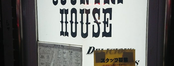 country house is one of Tokyo.