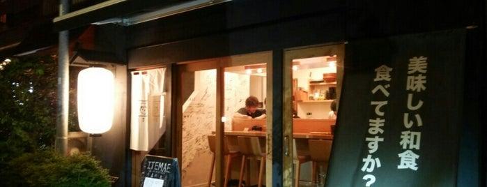 渋谷神山町 ITEMAE is one of Posti che sono piaciuti a Chester.