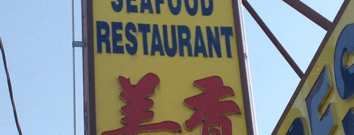 Mayflower Seafood Restaurant is one of All Things L.A..