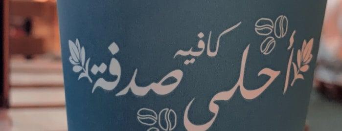 Refill Coffee is one of Coffee shops | Riyadh ☕️🖤.
