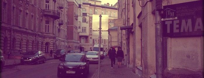 Фролов переулок is one of Locais curtidos por Kate.