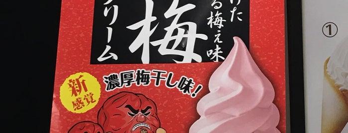 京丹波マルシェ is one of Posti che sono piaciuti a Shigeo.