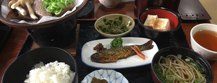 Irori is one of Takayama.