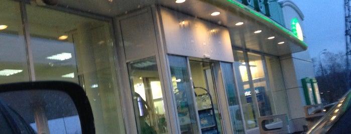 АЗС BP & Wild Bean Cafe is one of Pavel : понравившиеся места.