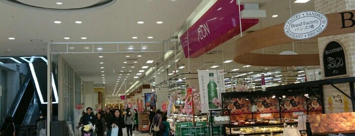 Aeon Mall is one of Lugares favoritos de ZN.
