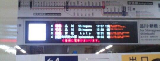 Keikyū Kamata Station (KK11) is one of Tokyo - Yokohama train stations.