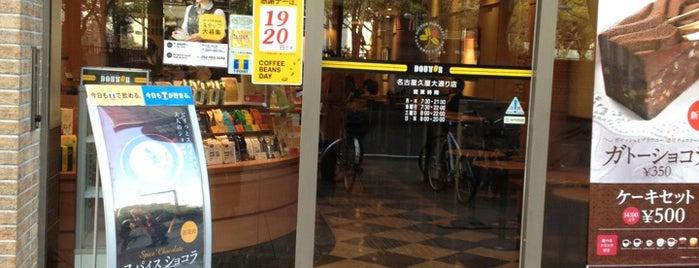 ドトールコーヒーショップ 名古屋久屋大通り店 is one of 電源 コンセント スポット.