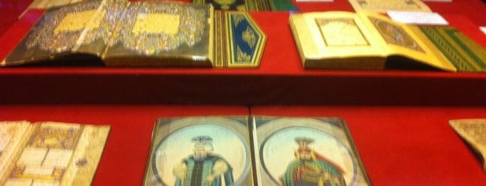 Türk ve İslam Eserleri Müzesi is one of istanbul gezi listesi.