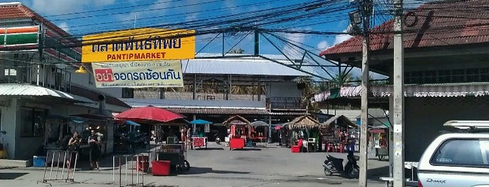 Pantip Night Food Market is one of Koh Phangan To-Do or Great.