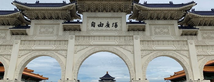 Liberty Square Archway is one of Taiwan2018.