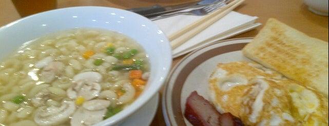 Mui Garden Restaurant is one of สถานที่ที่ Vivian ถูกใจ.