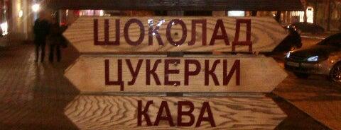 Львівська майстерня шоколаду / Lviv Handmade Chocolate is one of Posti che sono piaciuti a Anastasiya.